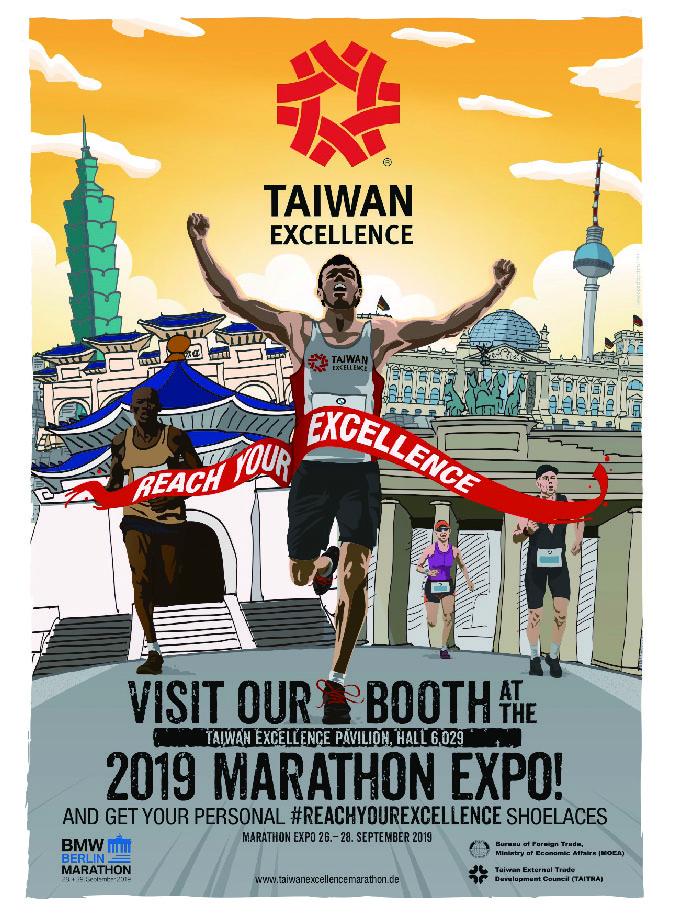 Marathon Expo_EN